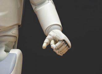 machine learning |IT Universe